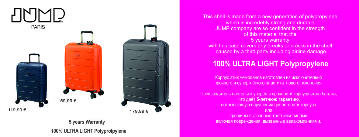 Luggage online-shop www.cemodani.lv